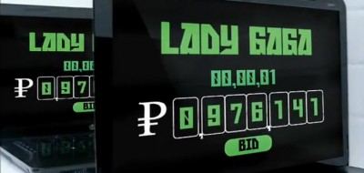 Trivia: Lady Gaga's valued in PokeDollars. Source