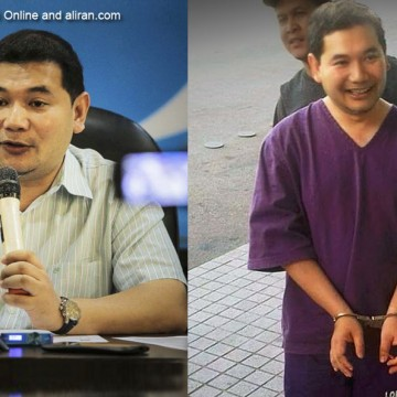 rafizi ramli lawsuit featured image