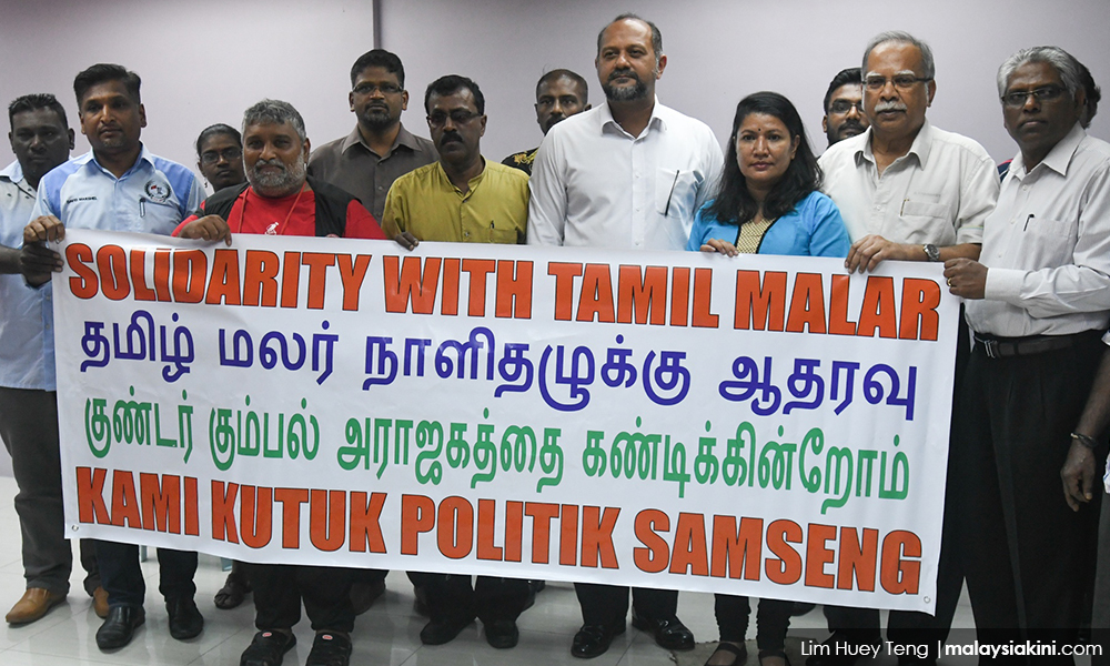 solidarity with tamil malar
