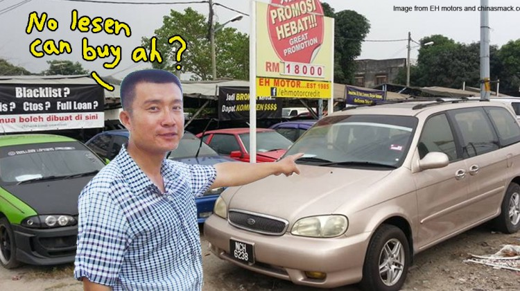used car feat