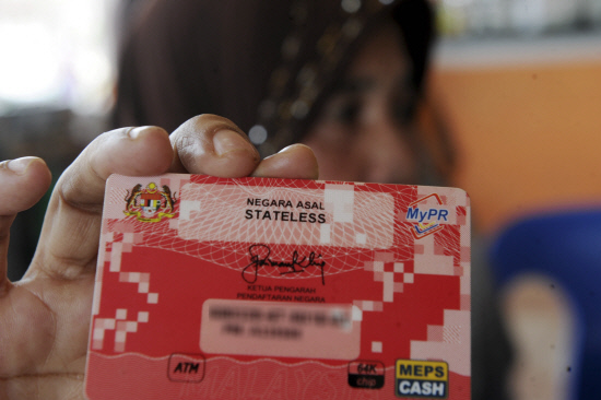 malaysia stateless red IC card permanent resident