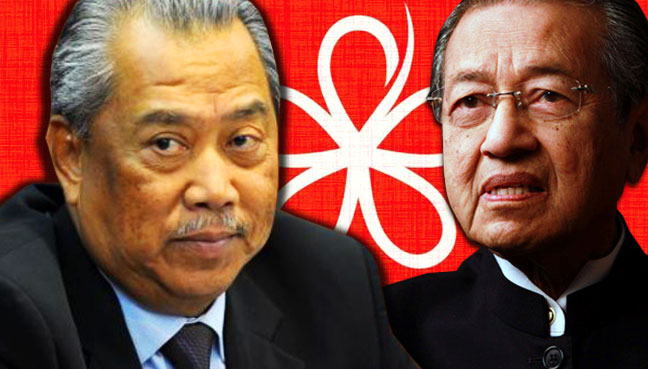The PPBM is run by two ex-Umno members, Mahathir Mohamad and Muhyiddin Yassin. Source