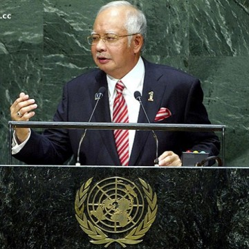 najib speaking united nations