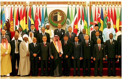 Leaders of OIC countries, back when Abdullah Ahmad Badawi was PM. Img from mofat.gov.bn