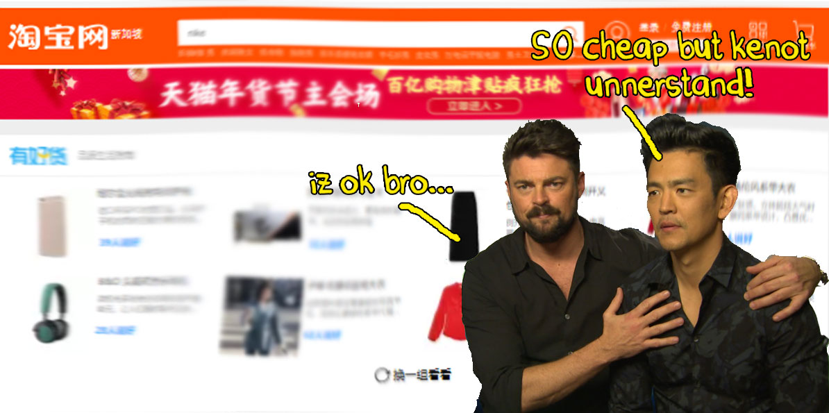 how to read taobao in english