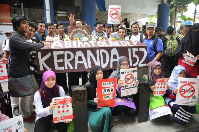 Anti-DLP keranda coffin 152 protest