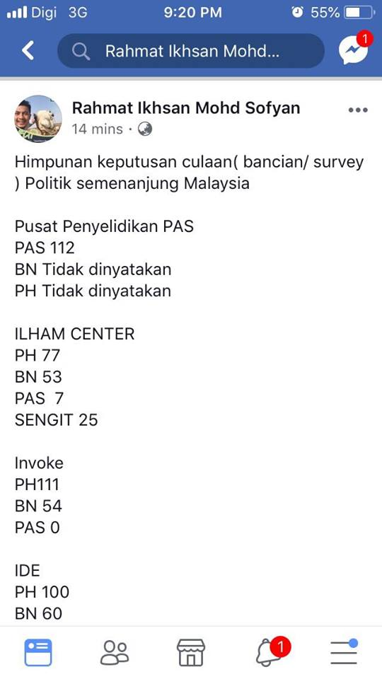 Rafizi overestimated BN just like how PAS overestimated themselves... Screengrab from Rahmat Ikhsan Mohd Sofyan's Facebook