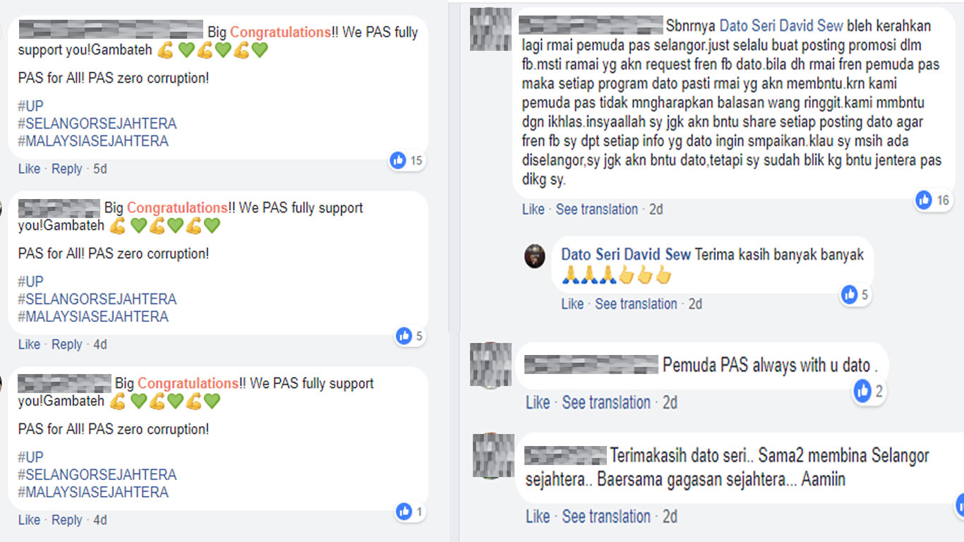 Supportive comments on Dato' Jonathan Lim's (left) and Dato' Seri David Sew's (right) Facebook walls. Screengrab from Dato' Jonathan Lim and Dato' Seri David Sew's Facebook.