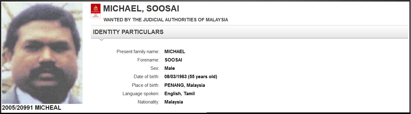 Even the Interpol is not immune from typos. Screengrabbed from Interpol.