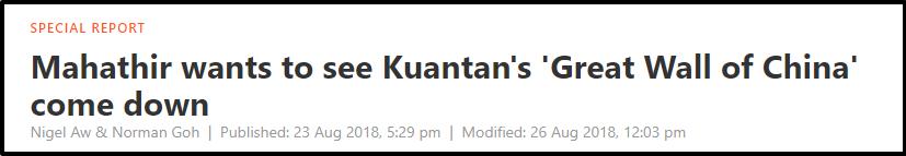 Great Wall... in Kuantan...? Screenshot from Malaysiakini