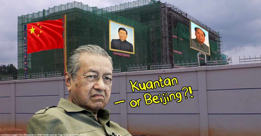 Why is Dr M angry over a wall in Kuantan? Maybe cos there's