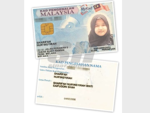 If your name can't fit on your MyKad, you'll get issued an extra card like this. Img from Sinar Harian.