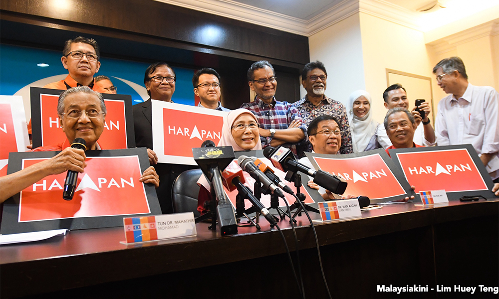 The 14th July meeting. Image from Malaysiakini.