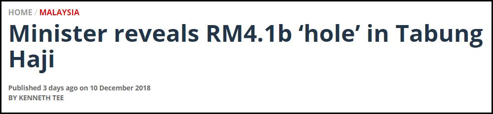 Screenshot from Malay Mail