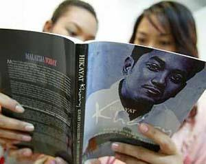 The Malay version of the book, Hikayat Khairy, being read back in 2006. Image from The Star