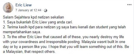 There's even a guy who was mistaken as the other guy with the same name who insulted the YDPA. Screenshot from Facebook.