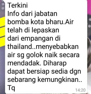 Even if a WhatsApp claims that it's from a jabatan, it still needs official clarification. Screenshot from Sebenarnya.