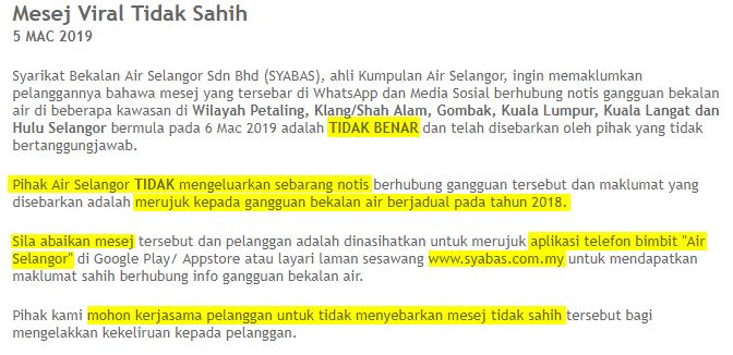 Syabas' press release about the viral message. Screenshot from Syabas' website.