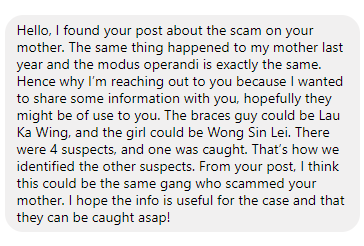 FB message that Ah Ma's daughter received after she posted her mother's story. Image from Facebook
