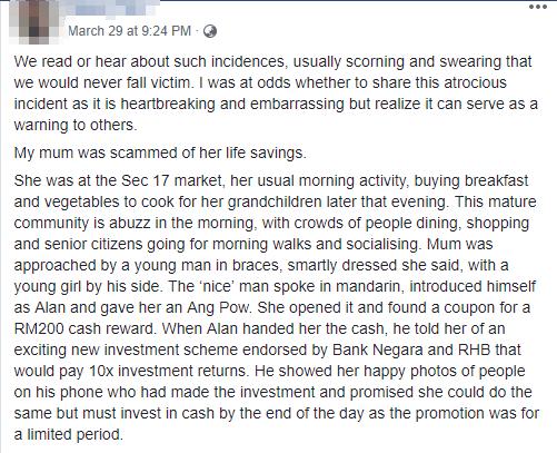 The original FB post by Ah Ma's daughter. Screenshot from Facebook