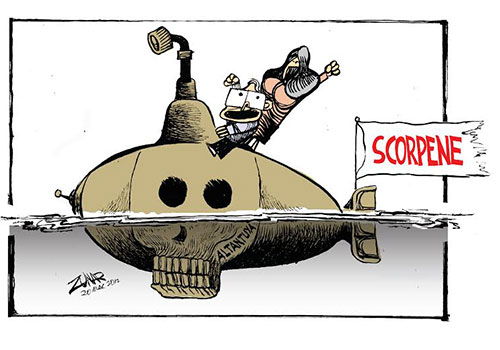 Image from Zunar the cartoonist
