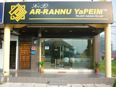 An Ar-Rahnu storefront. Image from PlacesMap