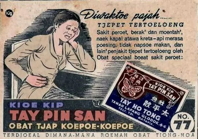 Old Indonesian ad with that van Ophuijsen spelling in play. Img from Kaskus.