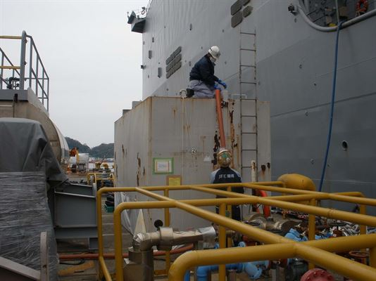 A disposal facility in Japan. Image from US Defense Logistics Agency.