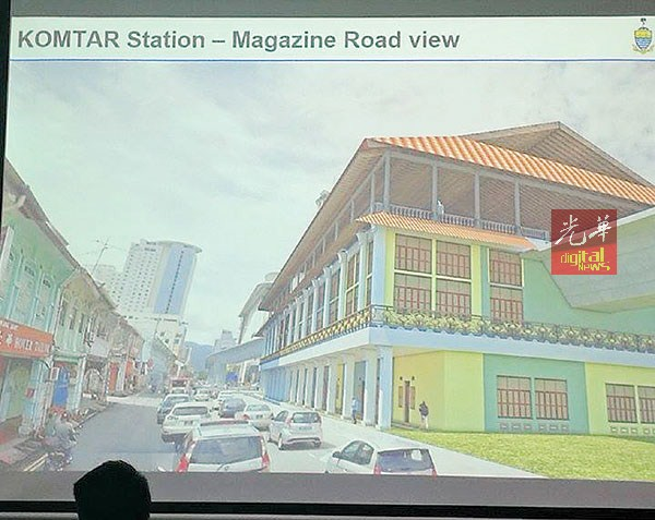 Artist's rendering of the proposed KOMTAR Jalan Magazine LRT station. Image from: anilnetto.com