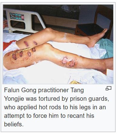 2019-09-06 17_28_31-Falun Gong - Wikipedia