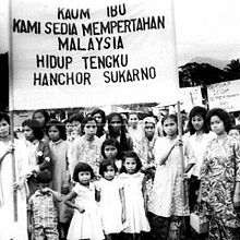An anti-Soekarno protest. Img from Wikipedia.