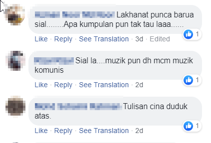 falun dafa komunis comments