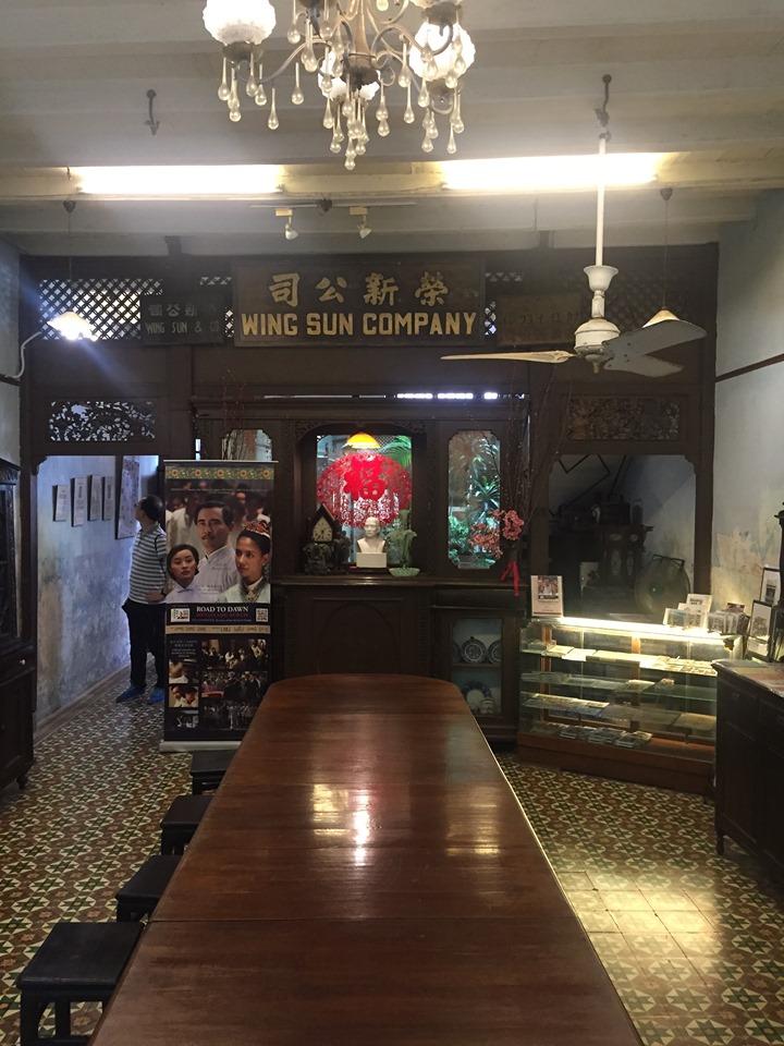 The meeting room at 102 Armenian Street where Dr. Sun Yat-sen delivered his speech. Taken at: Sun Yat-sen Museum Penang