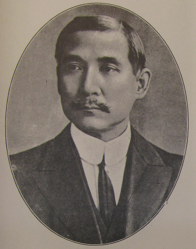 Dr. Sun Yat-sen, the Father of China. Image from: The China Story