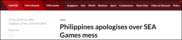 Headline from CNA