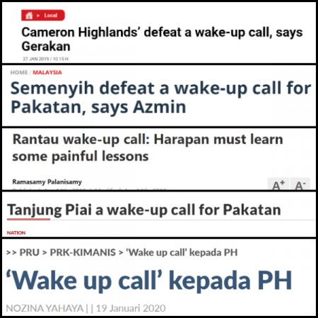 Screencapped from The Sun Daily, Malaymail, Malaysiakini, The Star, Sinar Harian